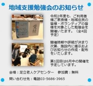 Photo_20200523131901
